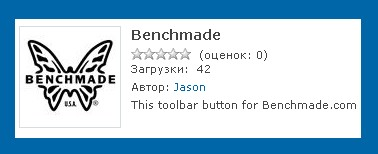 161236710_benchmade-toolbar.jpg